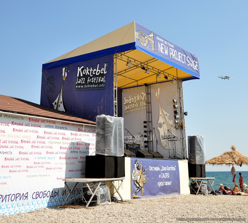 Фестиваль Jazz Koktebel 2011